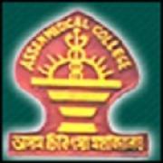 Assam Medial College, Dibrugarh Logo