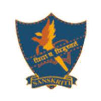 Sanskriti School, Chanakyapuri
