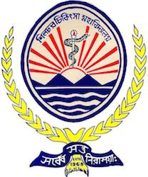 Silchar Medical College, Silchar Logo