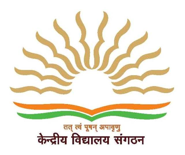 Kendriya Vidyalaya, Kimin Kimin - Reviews, Admission, Fees and Detail