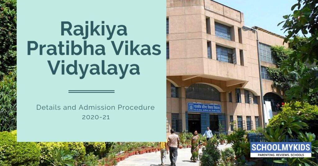 List of Rajkiya Pratibha Vikas Vidyalayas (RPVV) Delhi India | Details, Admission Procedure