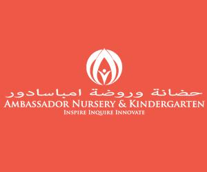 Ambassador Kindergarten, Al Mankhool