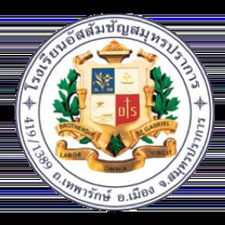 Assumption Samutprakarn School