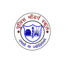 Police Modern School, 41 Bn PAC Ghaziabad - Reviews, Admission, Fees and Detail