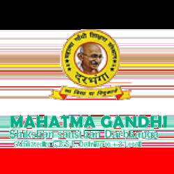 Mahatma Gandhi Shikshan Sansthan, Bajitpur
