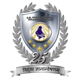 S.D. Public School, Pitampura Delhi - Reviews, Admission, Fees and Detail
