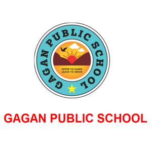 Gagan Public School, Khair Road Aligarh - Reviews, Admission, Fees and Detail