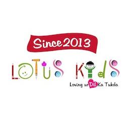 Lotus Kids, Neelakantha Nagar
