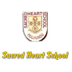 Sacred Heart School, Hulhundu Ranchi - Reviews, Admission, Fees and Detail