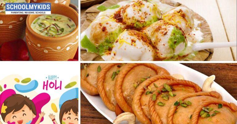 होली स्पेशल रेसिपीज – Holi Recipes- Recipes for Holi in Hindi